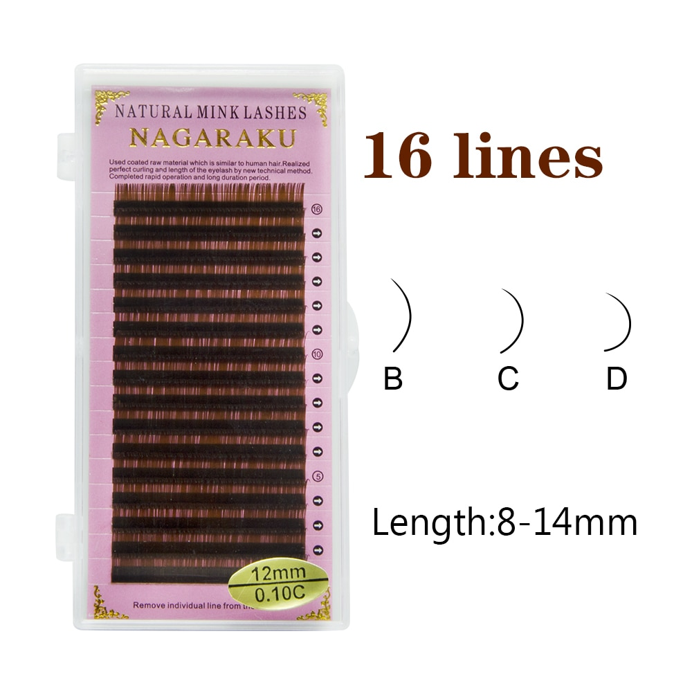 7ca0f78b915 NAGARAKU 4 Cases Set Brown Color Eyelash Extension Individual Faux Mink  Lash Extensions